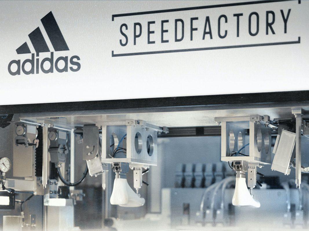 Die adidas Speedfactory in Ansbach wird bis April 2020 geschlossen; Foto: adidas